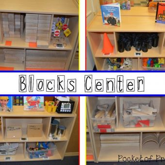 Blocks Center:  Building Builders