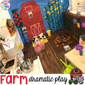 Farm dramatic play! Check out how to change the pretend center into a farm. (for preschool, pre-k, and kindergarten)
