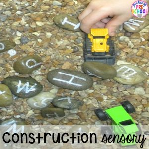 Construction Sensory Table! Sensory table ideas - sensory filler list, sensory tools list plus how to make it meaningful play in your early childhood classroom