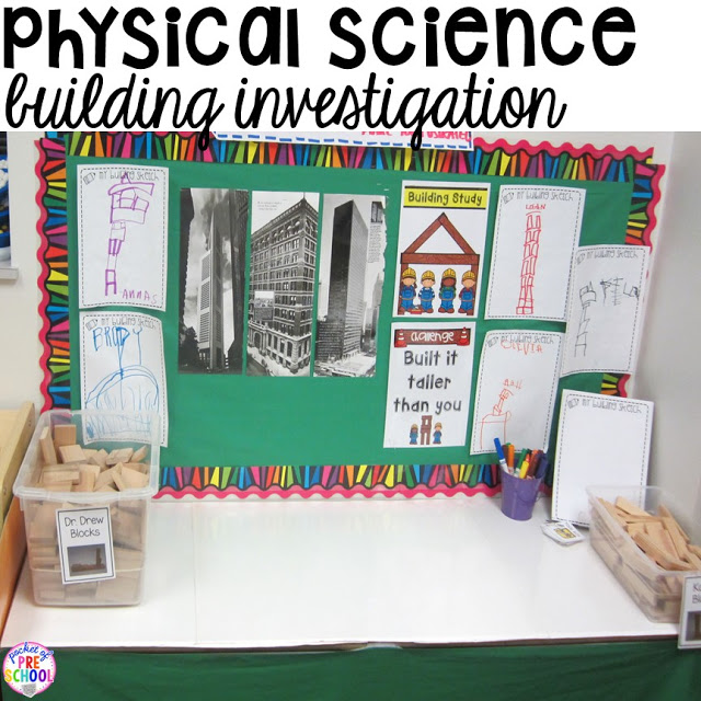 Physical science investigation for preschool students - building with freebies