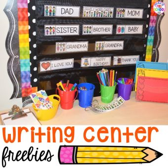 Writing Center Freebie (family word cards, event word cards, and fancy paper)