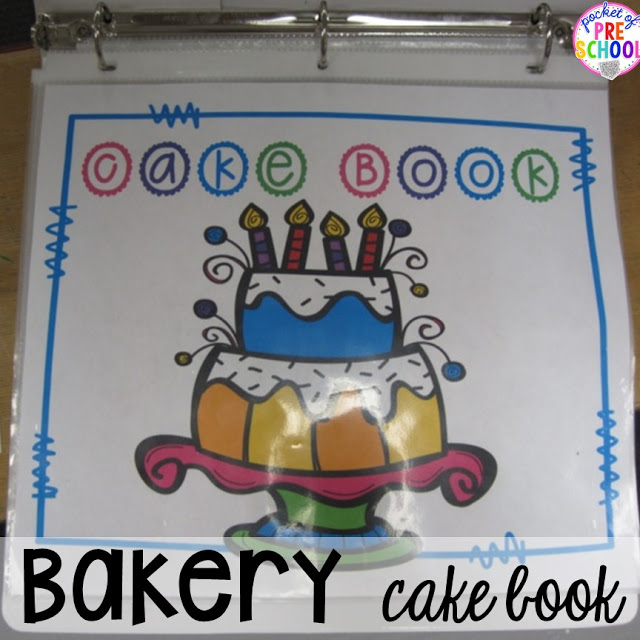 Bakery Dramatic Play - how to change your dramatic play center into a bakery in a preschool, pre-k, and kindergarten classr