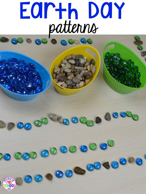 Earth Day patterns using gems and rocks. Plus FREE Earth Day vocabulary posters! Perfect for preschool, pre-k, or kindergarten.