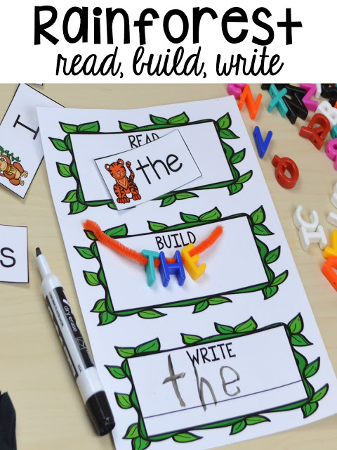 Rainforest read, build, write sight words for a zoo theme. Desert art FREEBIE. Prefect for preschool, pre-k, and kindergarten.