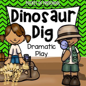 Dino Dig Dramatic Play is a fun theme you can do in your pretend or dramatic play center.