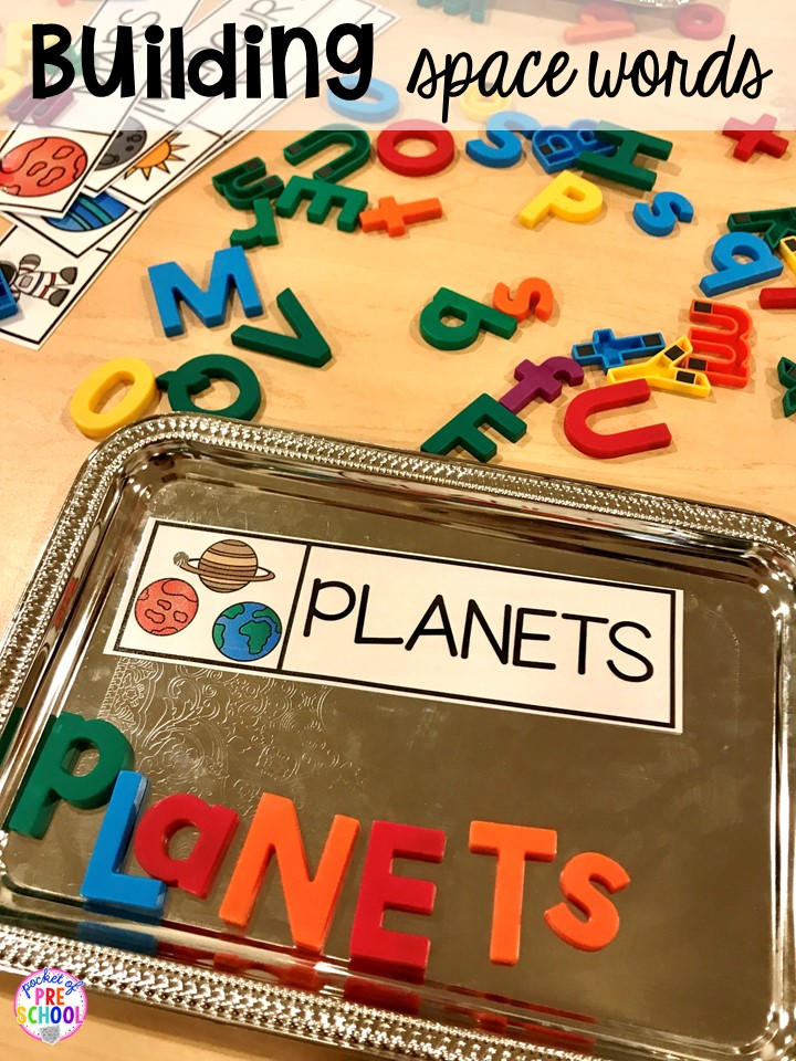 Building space words! Space theme activities and centers (literacy, math, fine motor, stem, blocks, sensory, and more) for preschool, pre-k, and kindergarten
