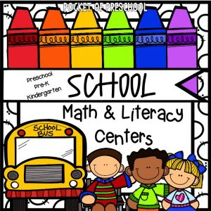School themed math & literacy centers for back to school. Created for preschool, pre-k, and kindergarten kiddos.