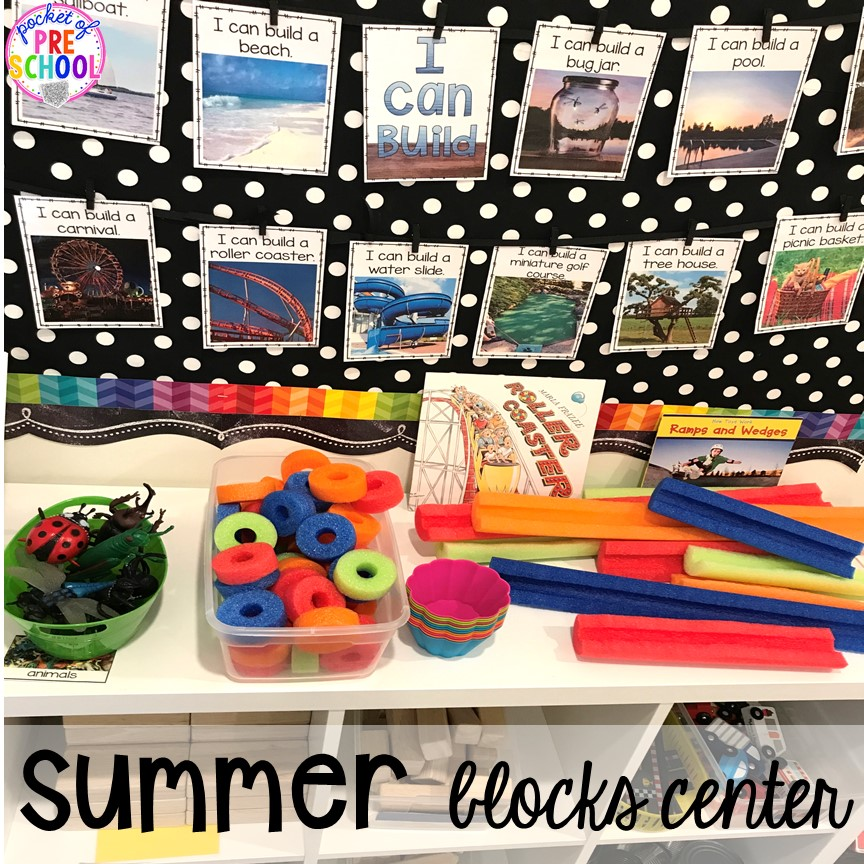 Summer themed blocks center ideas (with pool noodles) plus tons of summer themed activities your preschool, pre-k, and kindergarten kiddos will LOVE! #preschool #pre-k #summertheme