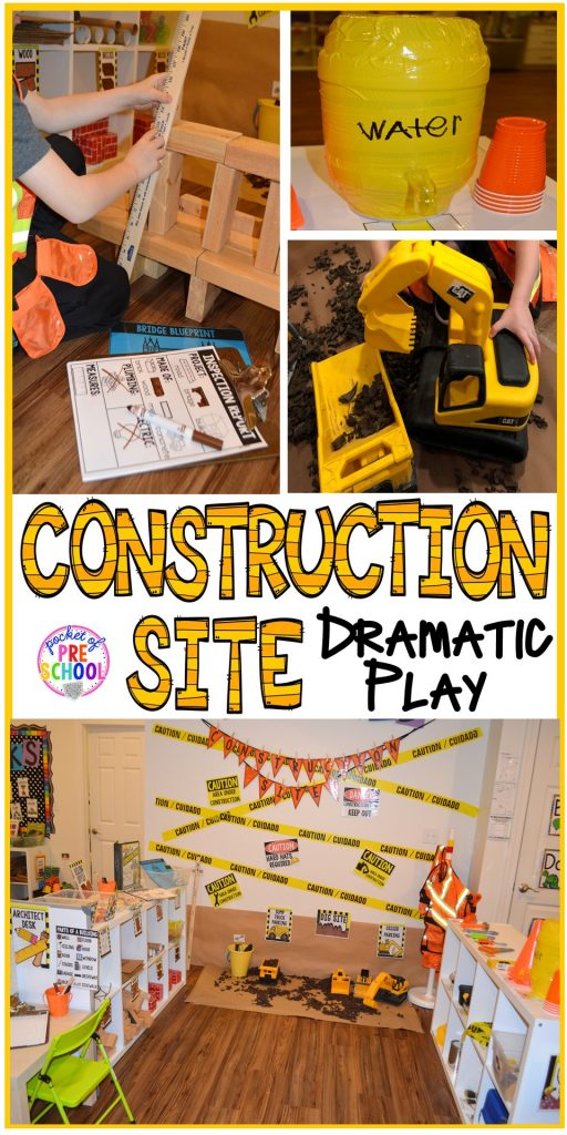 How to create a Construction Site in the dramatic play perfect for preschool, pre-k, and kindergarten. #constructiontheme #preschool #prek #dramaticplay