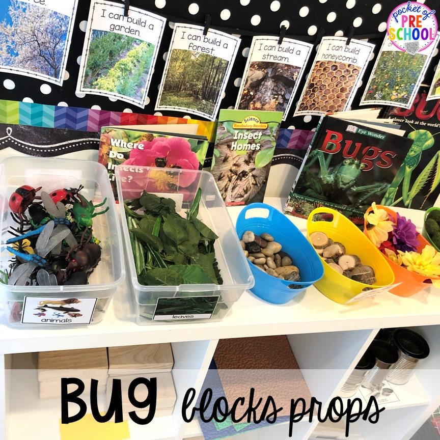 Bug blocks center props! Bug themed activities and centers for preschool, and kindergarten (freebies too)! Perfect for spring, summer, or fall! #bugtheme #insecttheme #preschool #prek #kindergarten