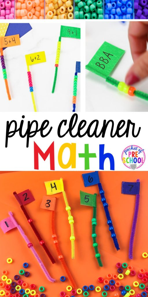 Pipe cleaner math - counting, making patterns, or adding! Low prep and fine motor fun for preschool, pre-k, and kindergarten.
